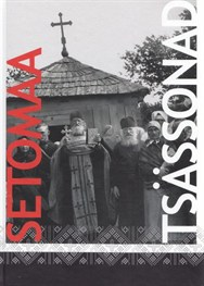 Tsassonad_pilt