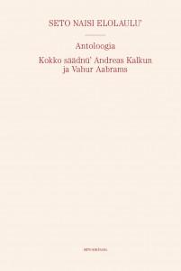 elolaulu_kaas (1)